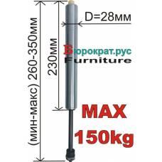 Усиленный газлифт для кресла 200-Р, h=260-350 мм (4 класс)