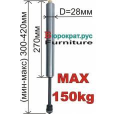 Усиленный газлифт для кресла 230-Р, h=300-420 мм (4 класс)