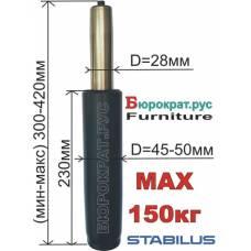 Усиленный газлифт для кресла STABILUS - втулка 230 мм, h=300-420 мм (германия) черный (4 класс)