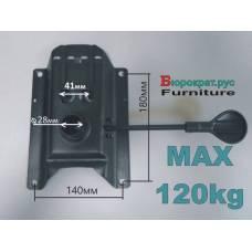 Механизм для кресла Фристайл 140х180мм (ушки 41мм)