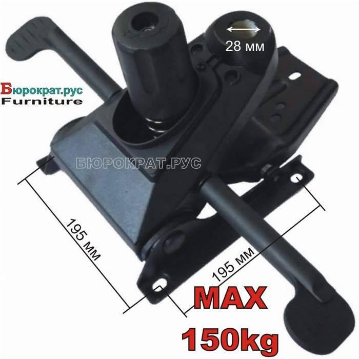 Механизм для кресла Мультиблок с синхро-платой 195х195 мм купить по выгодным ценам
