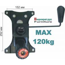 Механизм для кресла ТОП-ГАН 152х252 мм