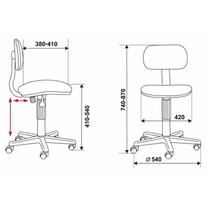 Кресло детское Бюрократ CH-201NX/FlipFlop_P розовый сланцы FlipFlop_P купить по выгодным ценам