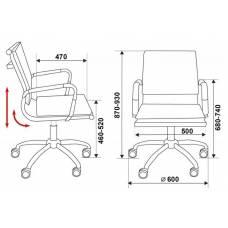 Кресло руководителя Бюрократ CH-993-Low/Red низкая спинка красный искусственная кожа крестовина хром