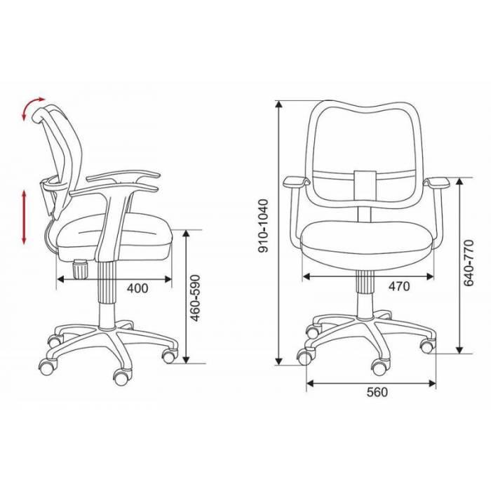 Кресло Бюрократ CH-797AXSN/26-21 спинка сетка черный сиденье синий 26-21 купить по выгодным ценам