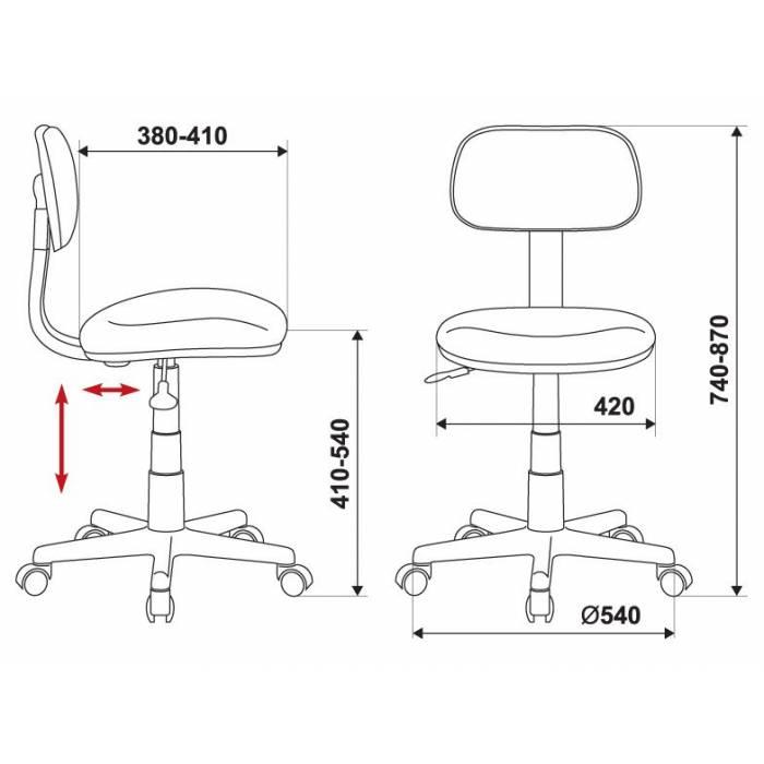 Детское кресло Бюрократ CH-W201NX бирюзовый 15-175 крестовина пластик пластик белый купить по выгодным ценам