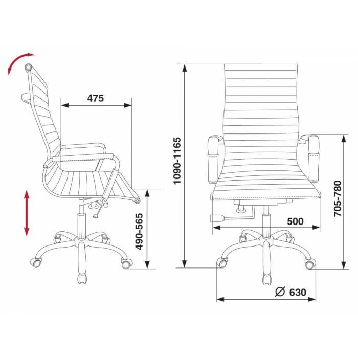 Кресло руководителя Бюрократ CH-883/IVORY слоновая кость искусственная кожа крестовина хром