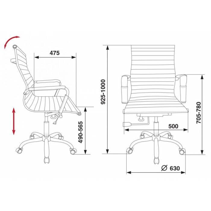 Кресло руководителя Бюрократ CH-883-LOW/BLACK низкая спинка черный искусственная кожа крестовина хром купить по выгодным ценам