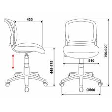 Кресло Бюрократ CH-296NX/15-21 спинка сетка черный сиденье черный 15-21