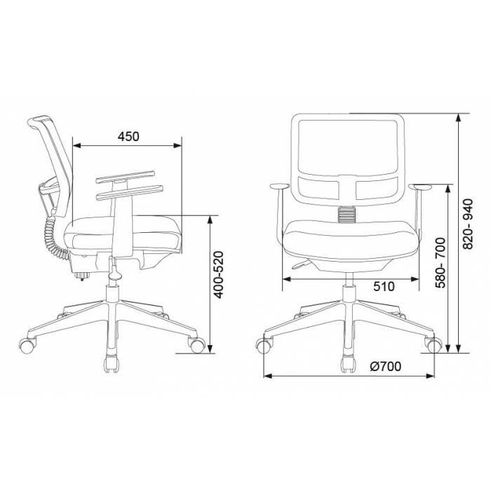 Кресло Бюрократ CH-535 черный TW-01 TW-11 сетка/ткань крестовина пластик купить по выгодным ценам