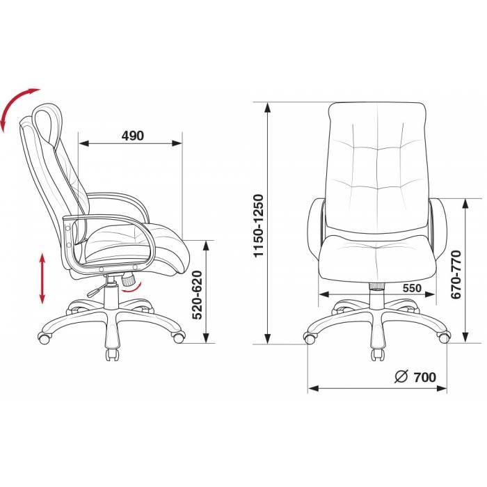Кресло руководителя Бюрократ CH-824/LT-28 серый купить по выгодным ценам