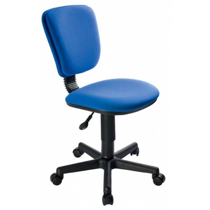 Кресло Бюрократ Ch-204NX синий 26-21 крестовина пластик купить по выгодным ценам