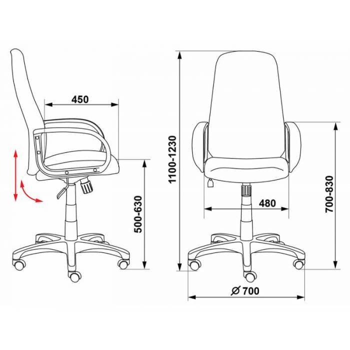 Кресло руководителя Бюрократ CH-808AXSN/TW-10 синий TW-10 купить по выгодным ценам