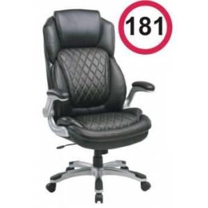 Кресла усиленные (до 181кг)